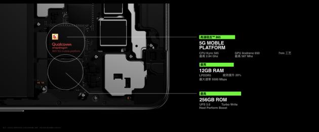 OPPO Ace2先买先享 全渠道前2000名送价值299元耳机