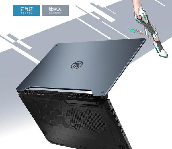 7nm锐龙处理器巅峰之战!两款AMD真香笔记本选购