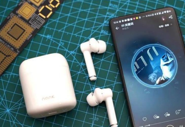 主動降噪耳機有哪些?國產降噪無線藍牙耳機推薦