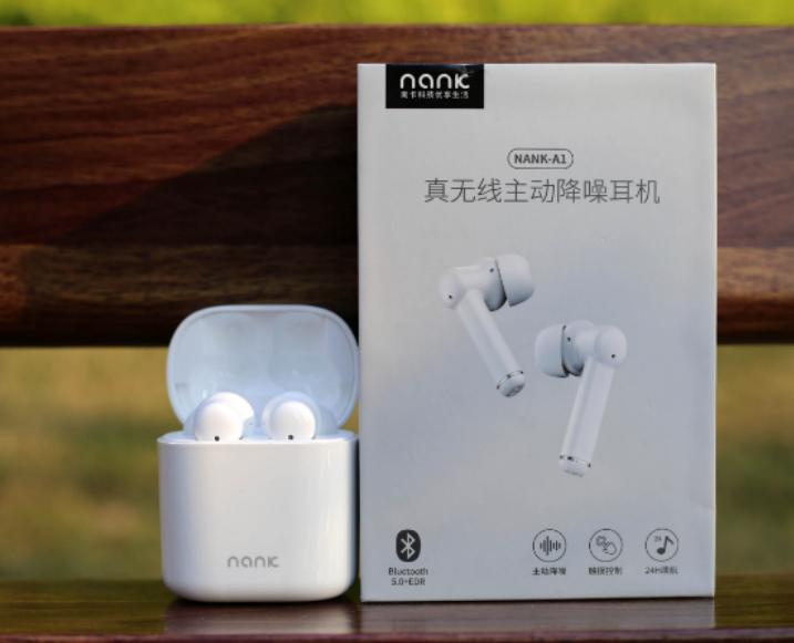主動降噪藍牙耳機有哪些?哪個主動降噪耳機效果更好...