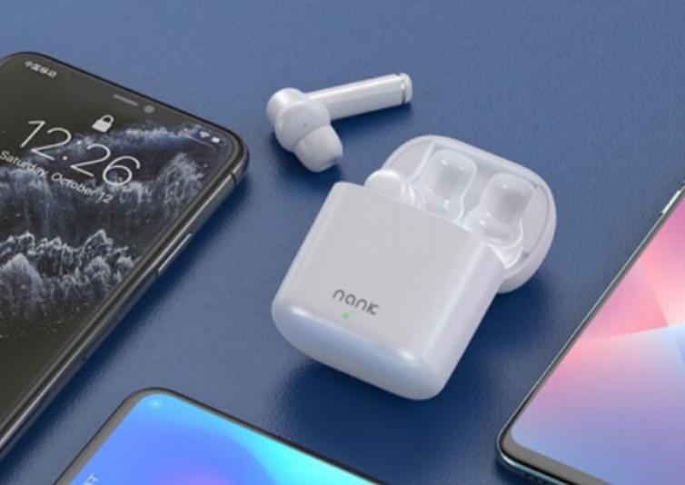 主動降噪無線藍牙耳機 適合情人節禮物的藍牙耳機
