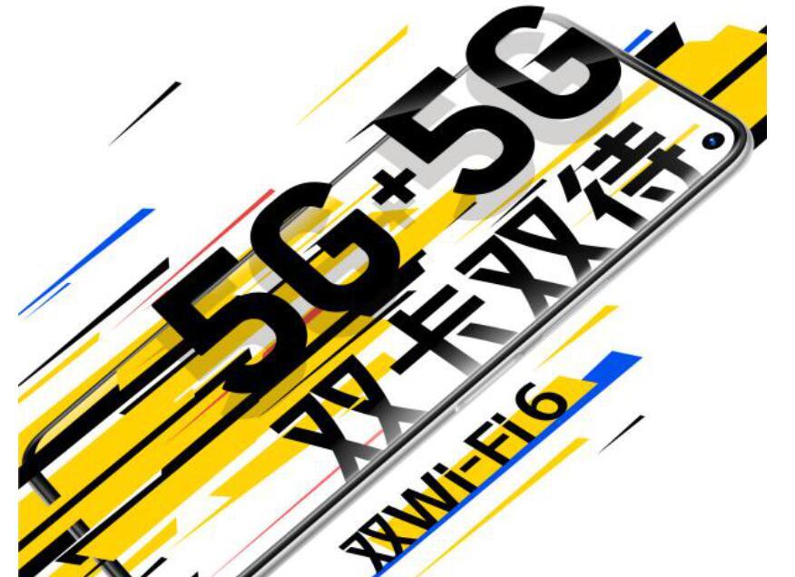 5G性能先鋒iQOO Z1即將發布,旗艦級性能值得期待
