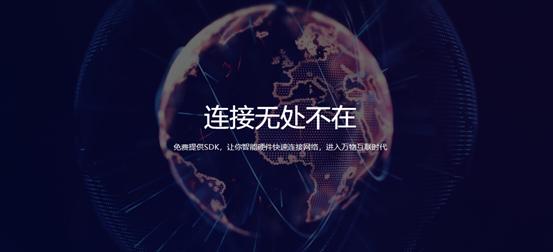 唐人通信5G CPE内嵌花生壳PHTunnel,实现异地设备跨网访问!