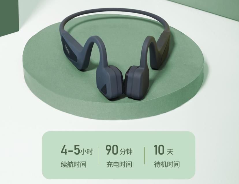 仅249元!Nank南卡新品Runner CC再次刷新骨传导耳机低价!