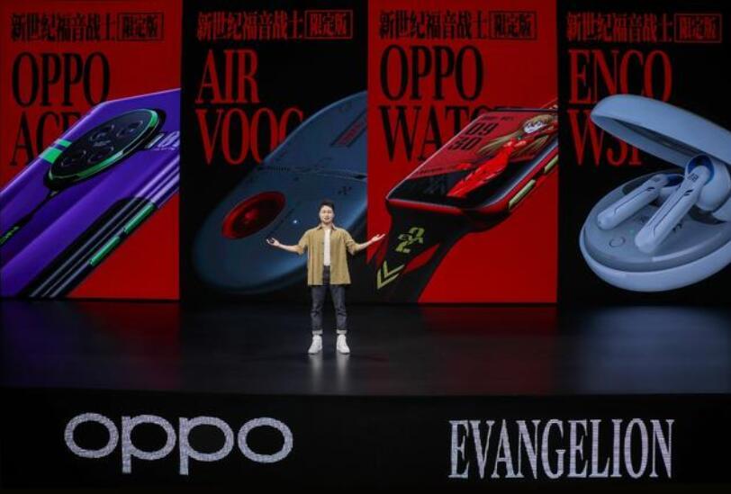 全机深度定制,OPPO Ace2 EVA限定版售价4399元