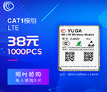 LTE Cat1有什么用?基于4G LTE打造cat1,彌補NB-IoT和5G的空缺。RDA ASR, cat 1 cat m nbiot