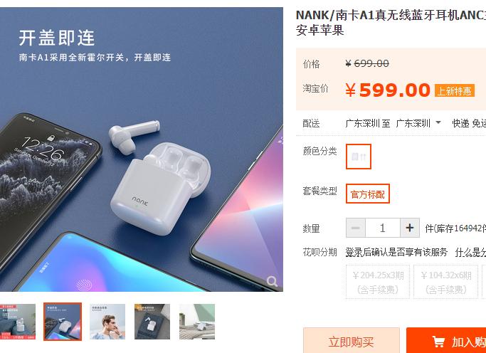 千元左右性價比高的藍牙降噪耳機推薦 主動降噪耳機推薦