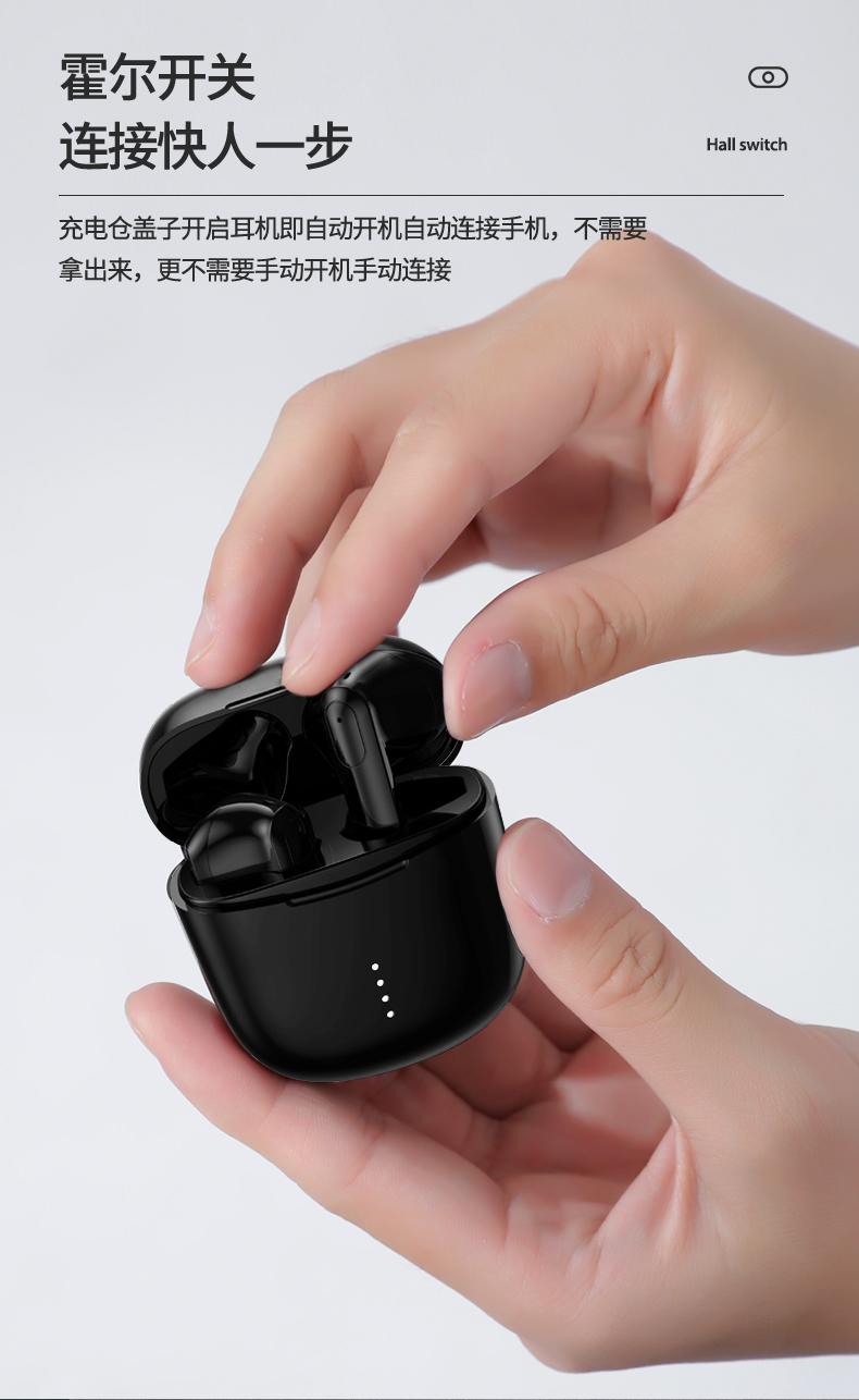 Nank南卡半入耳蓝牙耳机发布,带来高颜值好音质低延迟!