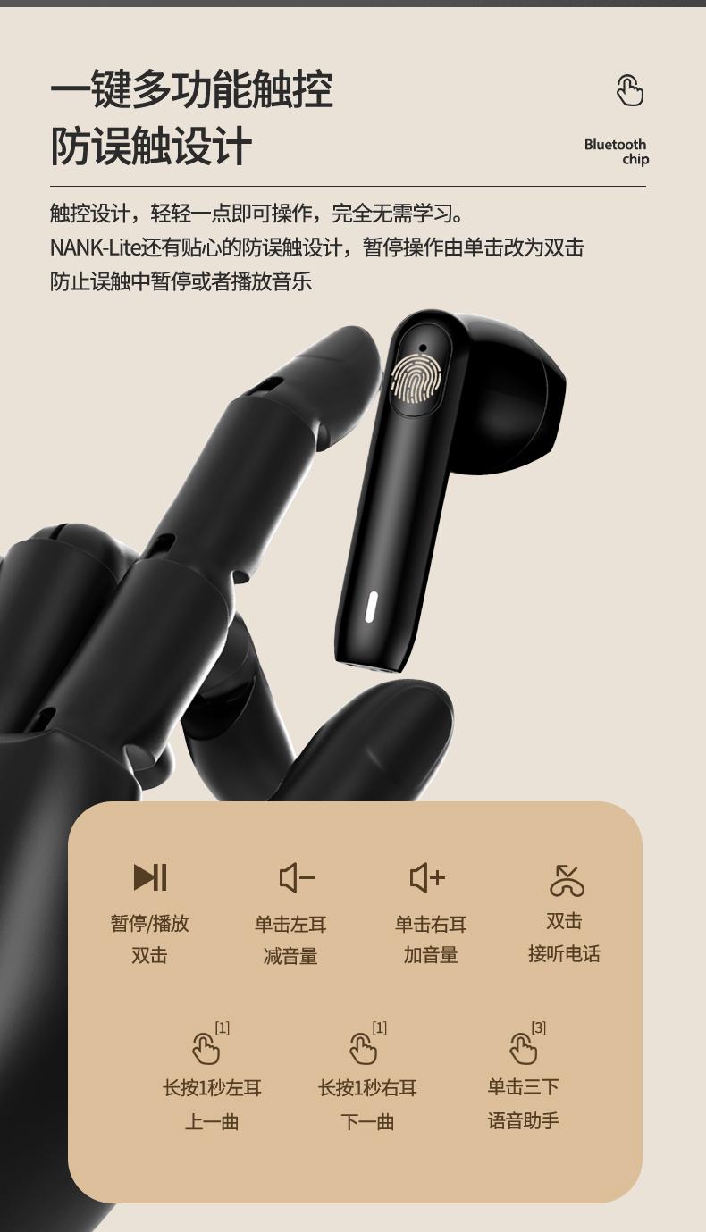 Nank南卡旗下首款半入耳蓝牙耳机强势袭来,你该换耳机了!