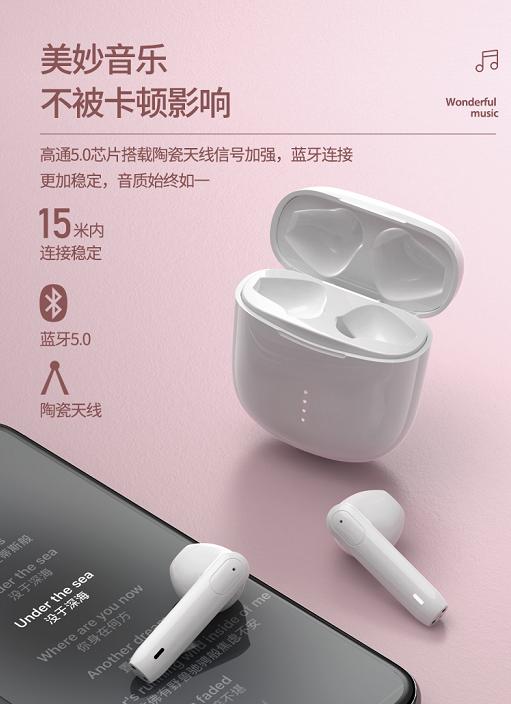 百元級預算,千元機體驗,NANK南卡LITE真無線藍牙耳機上市開售!