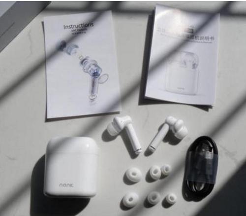 分体式蓝牙耳机推荐 真无线2020降噪耳机推荐