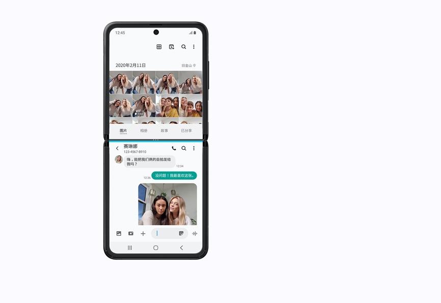 三星Galaxy Z Flip 5G引領無性別化手機新風尚