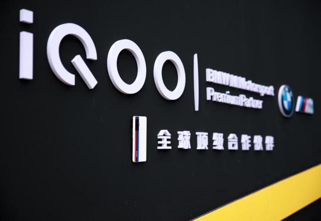 """五百次的""""取""""與""""舍""""演繹極致美學!iQOO 5 Pro在京東等你"""