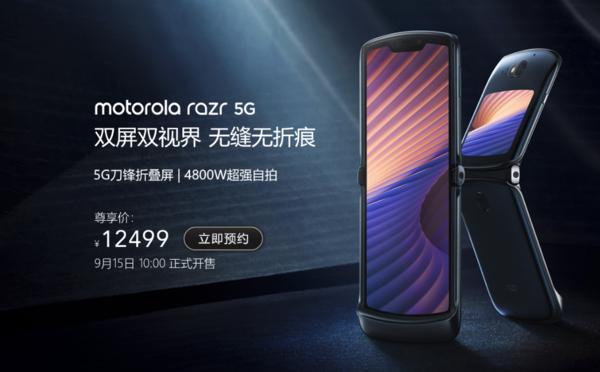 三星、Moto接连发布折叠屏手机新品,产品升级高...