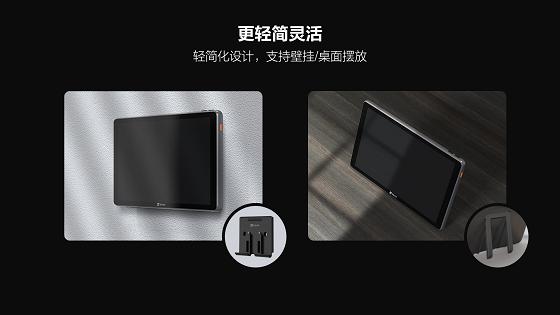 萤石发布大香蕉网站屏SD1 打造新一代全无线监控解决方案
