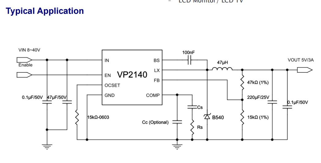 VIVA (昱盛电子) VP2140 3A/40V/150kHz Buck Converter with CC mode