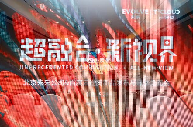 5G超高清融合一体机重磅发布,加速超高清内容生产...